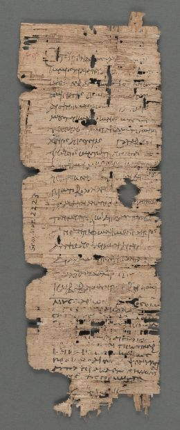 papyrus receipt