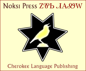 Cherokee Language Publishing